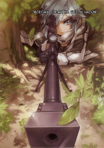 Sword Art Online Vol 06 006
