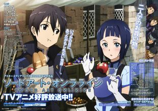 Sword.Art.Online.full.1226300