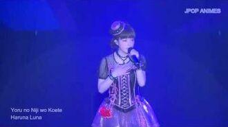 Yoru no Niji wo Koete Haruna Luna