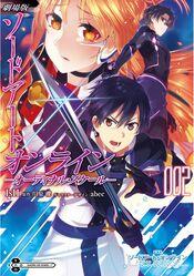 SAO OS Manga 002 JP
