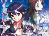 Sword Art Online (Ранобэ, Том 19)