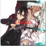 SAO -LOG OUT-