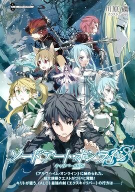 Sword Art Online-Manga-007