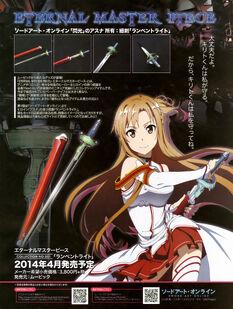 Yande.re - 286469 - sword art online ~ asuna (sword art online)