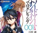Sword Art Online Progressive Volume 1