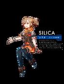 SAO HR Silica