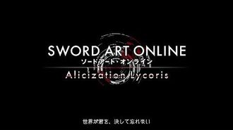 「SWORD ART ONLINE Alicization Lycoris」ティザートレーラー-1
