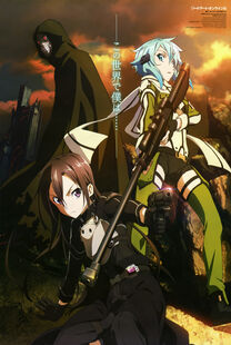 Safebooru.org - 1212099 - sword art online ~ kirito (sao-ggo)+shinon (sao)