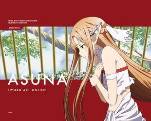 Tbib - 1000003 sword art online asuna (sword art online)