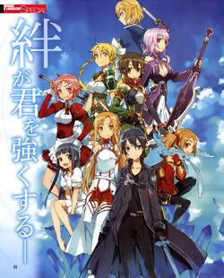 Safebooru.org - 1155521 - sword art online ~ asuna (sao)+character request+kirito+lisbeth+silica+yui (sao)+yuuki asuna