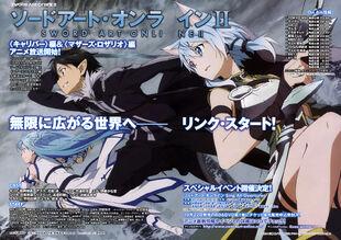 Yande.re - 300416 - sword art online ~ asuna (sword art online)+kirito+sinon