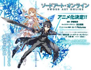 Zerochan.net - Sword.Art.Online.full.796075