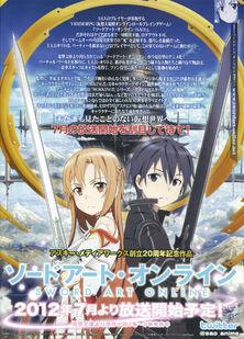 E-shuushuu.net 2012-08-23-524345 - Sword Art Online ~ Kirigaya Kazuto, Kirito, Yuuki Asuna