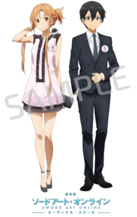 Aniplex Smile Lab Members