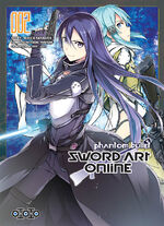 Couverture fr Sword Art Online - Phantom Bullet Tome 002