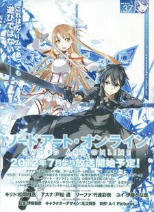 E-shuushuu.net 2012-08-23-524346 - Sword Art Online ~ Kirigaya Kazuto, Kirito, Yuuki Asuna