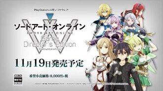 PS4「ソードアート・オンライン ゲームディレクターズ・エディション」第2弾PV