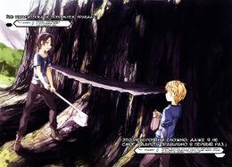 Sword Art Online Vol 09 - 004-005