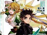 Sword Art Online: Танец фей