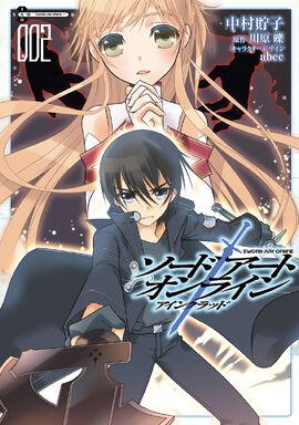 Sword Art Online Manga tomo 2