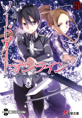 Sword Art Online Vol 10 - 000a