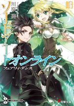 Sword Art Online tom 03