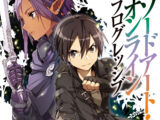 Sword Art Online: Progressive (Ранобэ, Том 2)