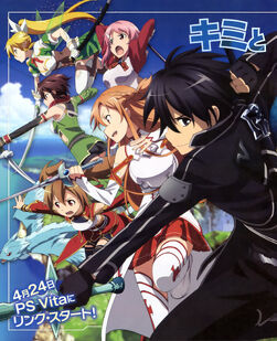 E-shuushuu.net 2014-04-05-642024 - Sword Art Online ~ Kirito, Leafa, Lizbeth, Pina, Silica, Sinon, Yuuki Asuna