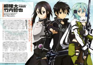 Safebooru.org - 1268742 - sword art online ~ kirito+kirito (sao-ggo)+shinon (sao)