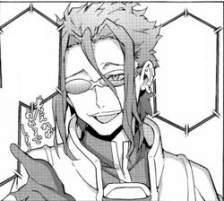 Zekushiido (manga)