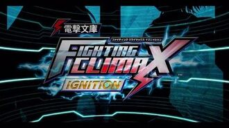 PS4 PS3 PS Vita『電撃文庫 FIGHTING CLIMAX IGNITION』プロモーションムービー