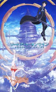 Sword art online aincrad kirito and asuna by zanesuchiha-d5fgvee