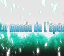 Sword Art Online Episode 01
