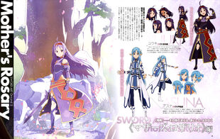 Chan.sankakucomplex.com - 4226495 - 2girls asuna (alo) asuna (sao) dress duo female high resolution konno yuuki multiple girls official art