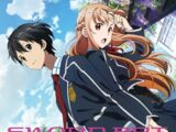 Sword Art On Air II Vol.1