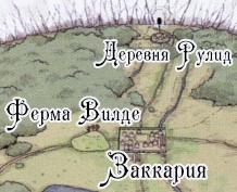 Zakkaria