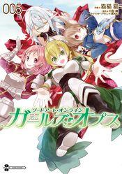 SAO GO Manga 005 JP