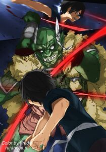 Sword Art Online Vol 09 - 341 colorized full