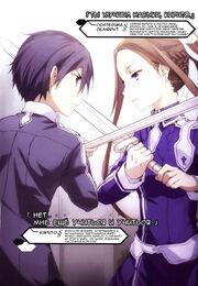 Sword Art Online Vol 10 - 004ру
