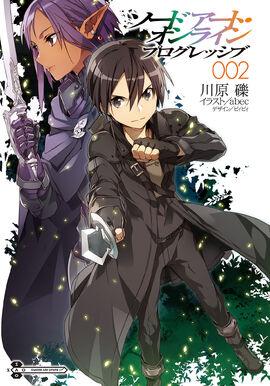 Sword Art Online Progressive Volume 2.png