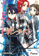 Sword Art Online tom 11