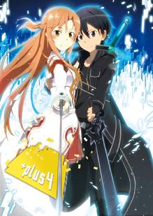 E-shuushuu.net 2013-07-30-596103 - Sword Art Online ~ Kirito, Yuuki Asuna