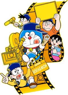 Doraemon 2005 (постер)