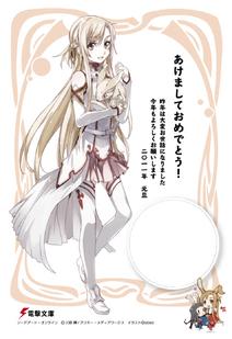 Tbib - 1000052 sword art online asuna yui