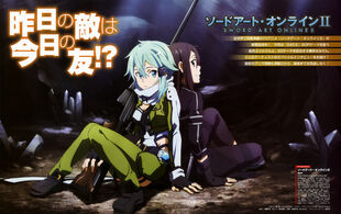 E-shuushuu.net 2014-08-02-664344 - Sword Art Online ~ Kirito, Sinon