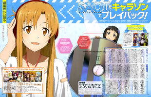 Yande.re 386167 asuna (sword art online) nakano ruizu sword art online wings yui (sword art online)
