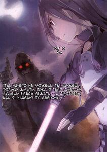 Sword Art Online Vol 06 007