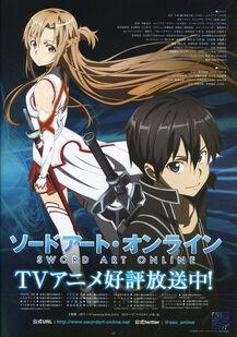 E-shuushuu.net 2012-08-23-524344 - Sword Art Online ~ Kirigaya Kazuto, Kirito, Yuuki Asuna