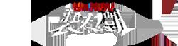 Sword Gai Wiki