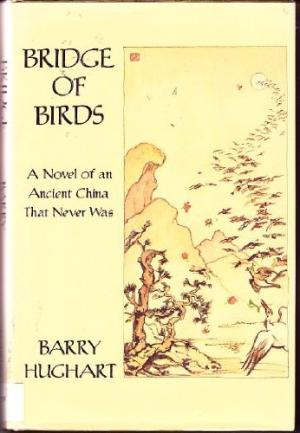 File:050-bridge-of-birds.jpg